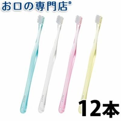 送料無料 歯ブラシ オーラルケア ペンフィット PENFIT 12本入 ハブラシ