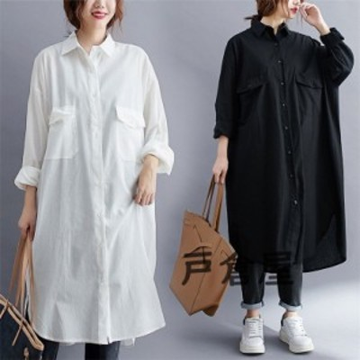 ロングシャツ トップス ロング丈 レディース 30代40代50代 チュニック 体型カバー 長袖 大きいサイズ アウター シンプル きれいめ 人気ア