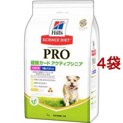 サイエンス・ダイエット プロ 小型犬用 健康ガードアクティブシニア チキン (3kg*4袋セット)