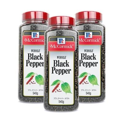 ユウキ食品 マコーミック ブラックペパー ホウル 540g × 3個