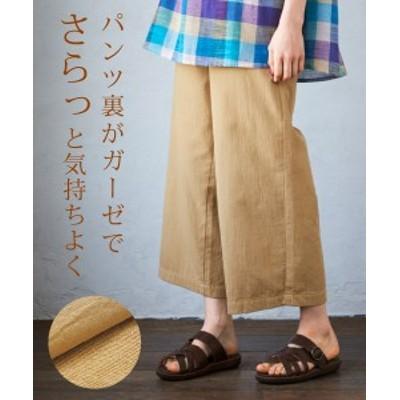 パンツ ワイド ガウチョ 大きいサイズ レディース 綿100% 裏ガーゼ ワイド ストレート チノ ゆったりヒップ ネイビー/ベージュ ウエスト