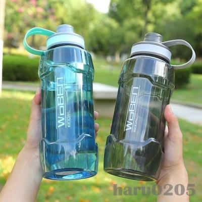 水筒ジム体操ヨガコップオシャレプラスチックボトル大容量1500ml2000ml直飲み軽い便利運動水筒スポーツ旅行通勤通学ボトル