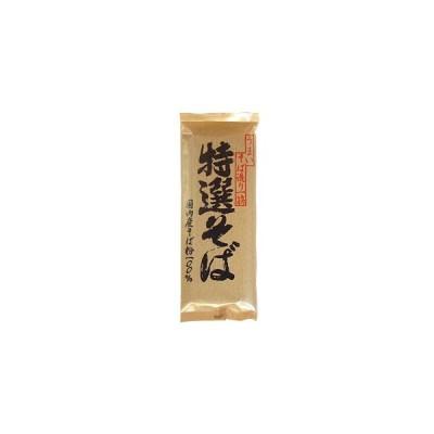 特選そば(十割そば国産100%) 200g|山本食品