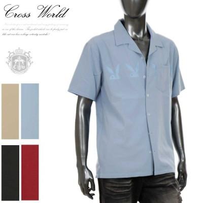 オープンカラーシャツ メンズ 半袖 開襟シャツ プレイボーイ スポーティ ボーリング ブラック 黒 ブルー 青 ベージュ ワインレッド ボルドー 夏 Q020617-04IB