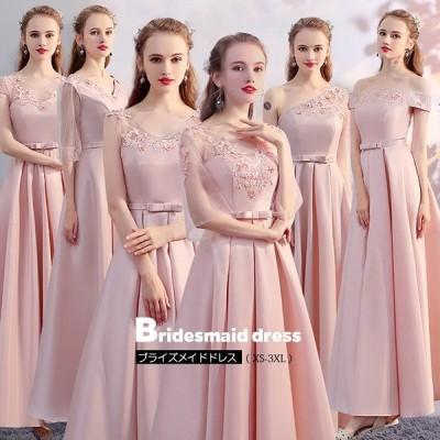 パーティードレス ブライズメイドドレス ロング丈 イブニングドレス 無地 ベルト付き Aライン 編み上げ 透け感 ステージ オフショルダー フォマール