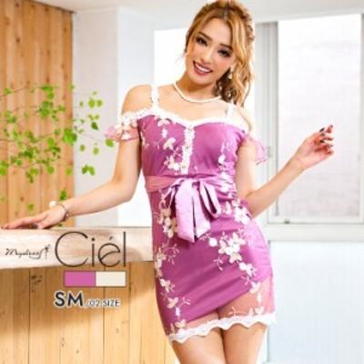 キャバ ドレス mydress-マイドレス- Ciel-シエル- [2サイズ]お上品総レース ふんわりタイトミニドレス キャバドレス ミニドレス タイト