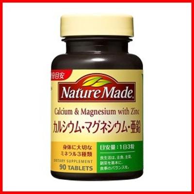 ネイチャーメイド カルシウム・マグネシウム・亜鉛 90粒 (30日分)