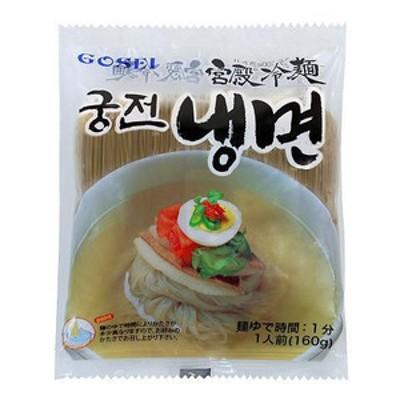 *韓国食品*さっぱり!美味しい!韓国冷麺 宮殿冷麺 スープ 270g / 麺160g[デボラ]選択してください