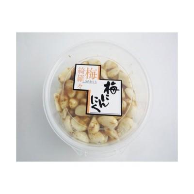 梅きらら 梅にんにく(250g) 梅製品税込5,400円以上で送料無料
