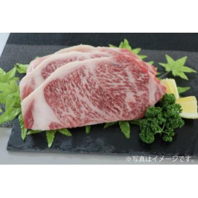 【佐賀牛】ロースステーキ200gx3枚