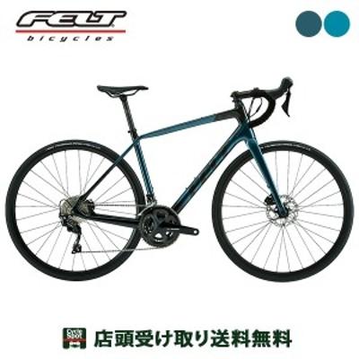 フェルト ロードバイク スポーツ自転車 2020 VR アドバンスド 105 FELT 22段変速