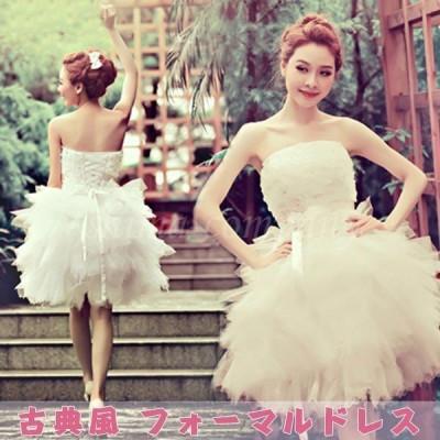 ウェディングドレス☆パーティードレス・結婚式・二次会☆ミニドレス☆花嫁ドレス クラブドレス ショート丈 嬢ドレス