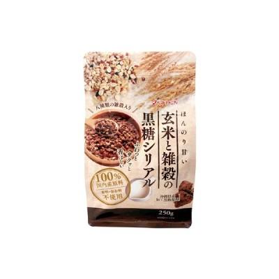 玄米と雑穀の黒糖シリアル/250g【ベストアメニティ】