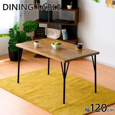 ダイニングテーブル 4人掛け 幅120 奥行75 高さ70 木製 ブラウン 長方形 アカシア コンパクト 高さ調節