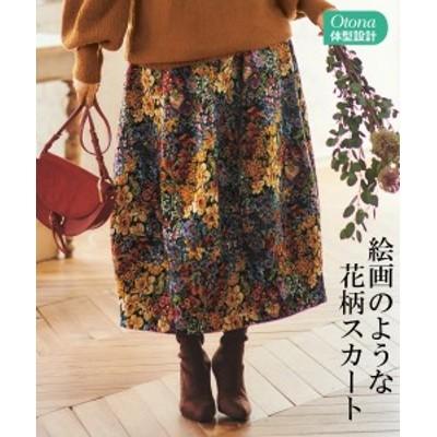 スカート ロング丈 マキシ丈 大きいサイズ レディース ゴブラン調素材 コクーン 花柄 L/LL/3L ニッセン