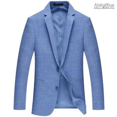 メンズ テーラードジャケット ビジネスジャケット おしゃれ ブルー ジャケット スーツジャケット ブレザー 春春 カジュアル 通勤