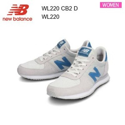 20ss ニューバランス New Balance WL220 CB2 D レディース  正規品