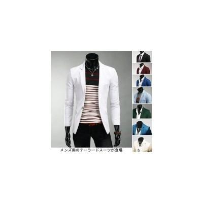 【セール】メンズ テーラードスーツ カジュアルスーツ SI 男性用 スーツジャケット 長袖 折り襟 ポケット付き アウター シンプル トップス
