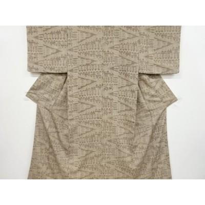 宗sou 幾何学模様織り出しお召し着物【リサイクル】【着】