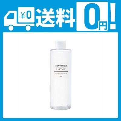 無印良品 化粧水・敏感肌用・さっぱりタイプ(大容量) 400ml 76446576
