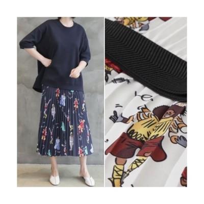 プリーツ スカート パタ-ン柄 レディース 40代 50代 60代 ファッション おしゃれ 女性 上品 紺 青 バンディング 春秋 ミセス