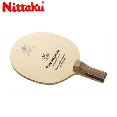 Nittaku 日本卓球 ニッタク NE-6410 卓球 ラケット レボフュージョン MF J/REVOFUSION MF J/日本式ペン NE-6410