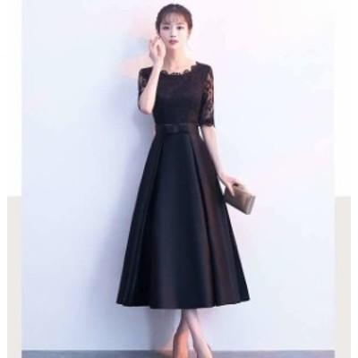 パーティードレス 結婚式 お呼ばれドレス 20代 30代 40代 袖あり レース 黒ロングワンピース 大きいサイズ ぽっちゃり服 ぽっちゃり系