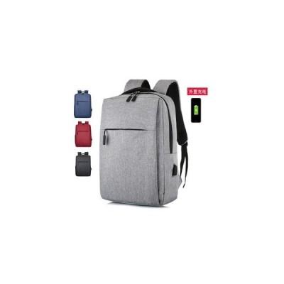 ビジネスバッグメンズリュックサックビジネスリュックノートパソコン大容量軽量USB充電口付きかばん通勤出張A4対応