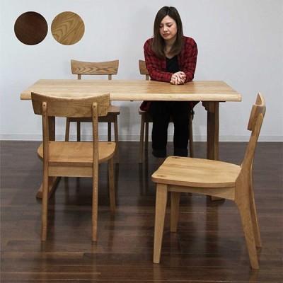 ダイニングテーブルセット 4人掛け 5点 和 和風 高級 天然木 人気