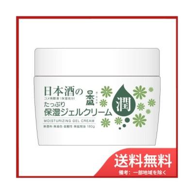 【送料無料】日本盛 日本盛 日本酒の保湿ジェルクリーム 180g