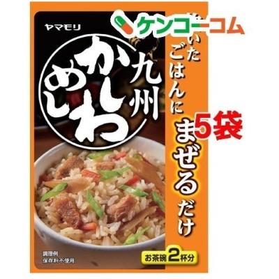 ヤマモリ まぜるだけ 九州かしわめし ( 65g*5袋セット )/ ヤマモリ