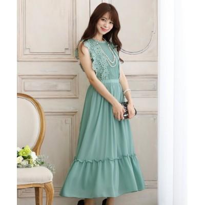 【プールヴー】 シフォン&レースワンピース・結婚式ドレス・お呼ばれパーティードレス レディース ミント M PourVous