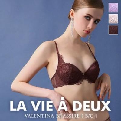 30%OFF 端麗レースの甘い誘惑。 Valentina ヴァレンティーナ ブラジャー BC 単品 LA VIE A DEUX(ラヴィアドゥ) DOMESTIC UNDER D2247