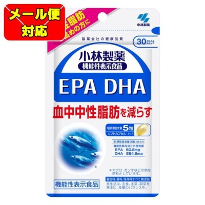 (3個までメール便) 小林製薬 小林製薬 機能性表示食品 EPA DHA (150粒・30日分)