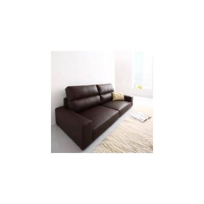 ローソファー 座椅子 低い 椅子 こたつ ソファー 3人掛け レザー 革 合皮 ( ワイド肘 ハイバック ) 180cm モダン クール スタイリッシュ デザイナーズ 高級