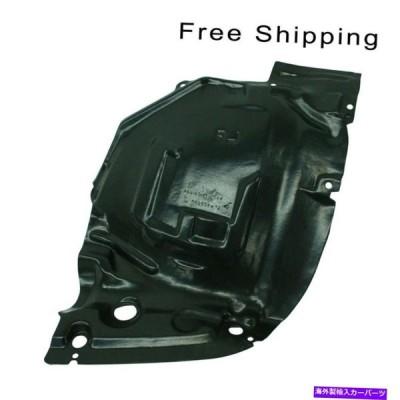 Splash Shield インナーフェンダースプラッシュシールドフロントLHサイドフロントセクションは、パスファインダーNI1250104に適合します Inner Fender