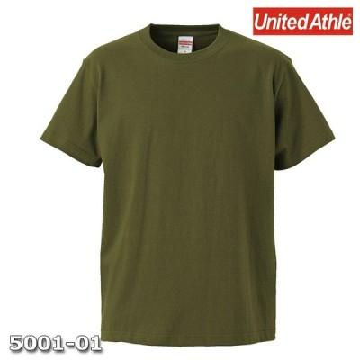 Tシャツ 半袖 メンズ ハイクオリティー 5.6oz S サイズ シティグリーン 無地 ユナイテッドアスレ CAB