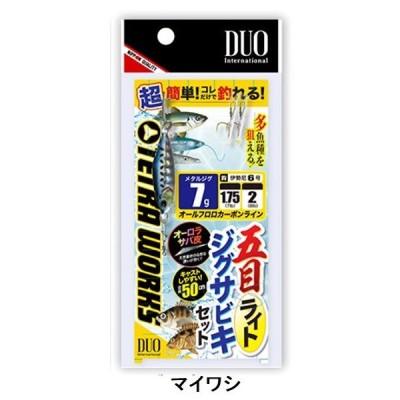 デュオ(DUO) 五目ライトジグサビキセット 7g マイワシ メタルジグ