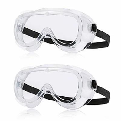 ゴーグル 保護メガネ 飛沫感染予防 飛沫対策眼鏡 軽量 透明 花粉症 オーバーグラス 保護用アイゴーグル 安全 防塵ゴーグル 通気性 防災ゲ
