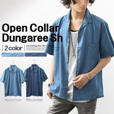 シャツ メンズ ダンガリーシャツ デニムシャツ 半袖 BIGシルエット ワイドシルエット ドロップショルダー コットン