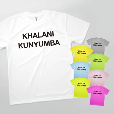 Tシャツ STAY HOME Nyanja