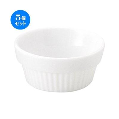 5個セット ☆ 小鉢 ☆マーレ 9cm スタックスフレ [ D 9.1 x H 4.2cm ] 【 飲食店 レストラン カフェ 洋食器 】