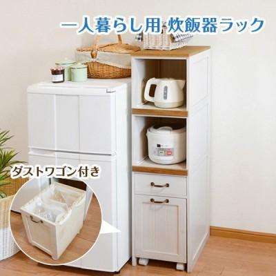 素敵なインテリア家具 キッチンラック