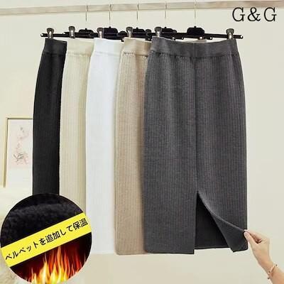 限定ニットタイトスカート 大好評 フェミニンライン ニットタイトスカート プラスベルベットの肥厚