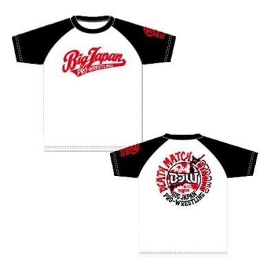 クリアランスセール: メール便対応: 大日本プロレス BJWユニフォームTシャツ