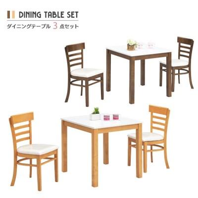 食卓 ダイニング3点セット ホワイトエナメル塗装 艶あり 光沢 ダイニングテーブル 3点セット 80cm 食卓テーブル 食卓セット カフェ レストラン 2人用 テラス