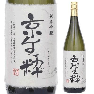 ギフト プレゼント 日本酒 京都 佐々木酒造 京生粋 純米吟醸 720ml