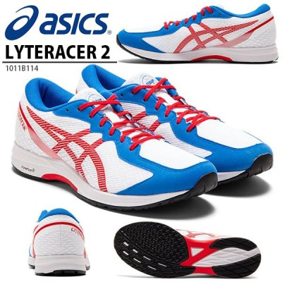 ランニングシューズ アシックス asics LYTERACER 2 ライトレーサー メンズ ジョギング マラソン 靴 シューズ 通常幅 1011B114 得割25