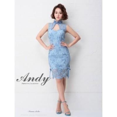 Andy ドレス AN-OK1963 ワンピース ミニドレス andy ドレス アンディ ドレス クラブ キャバ ドレス パーティードレス