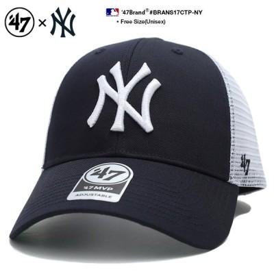 フォーティーセブンブランド 47BRAND 帽子 メンズ キャップ ブランド メッシュキャップ CAP レディース b系 ニューヨーク ヤンキース バイカラー シンプル